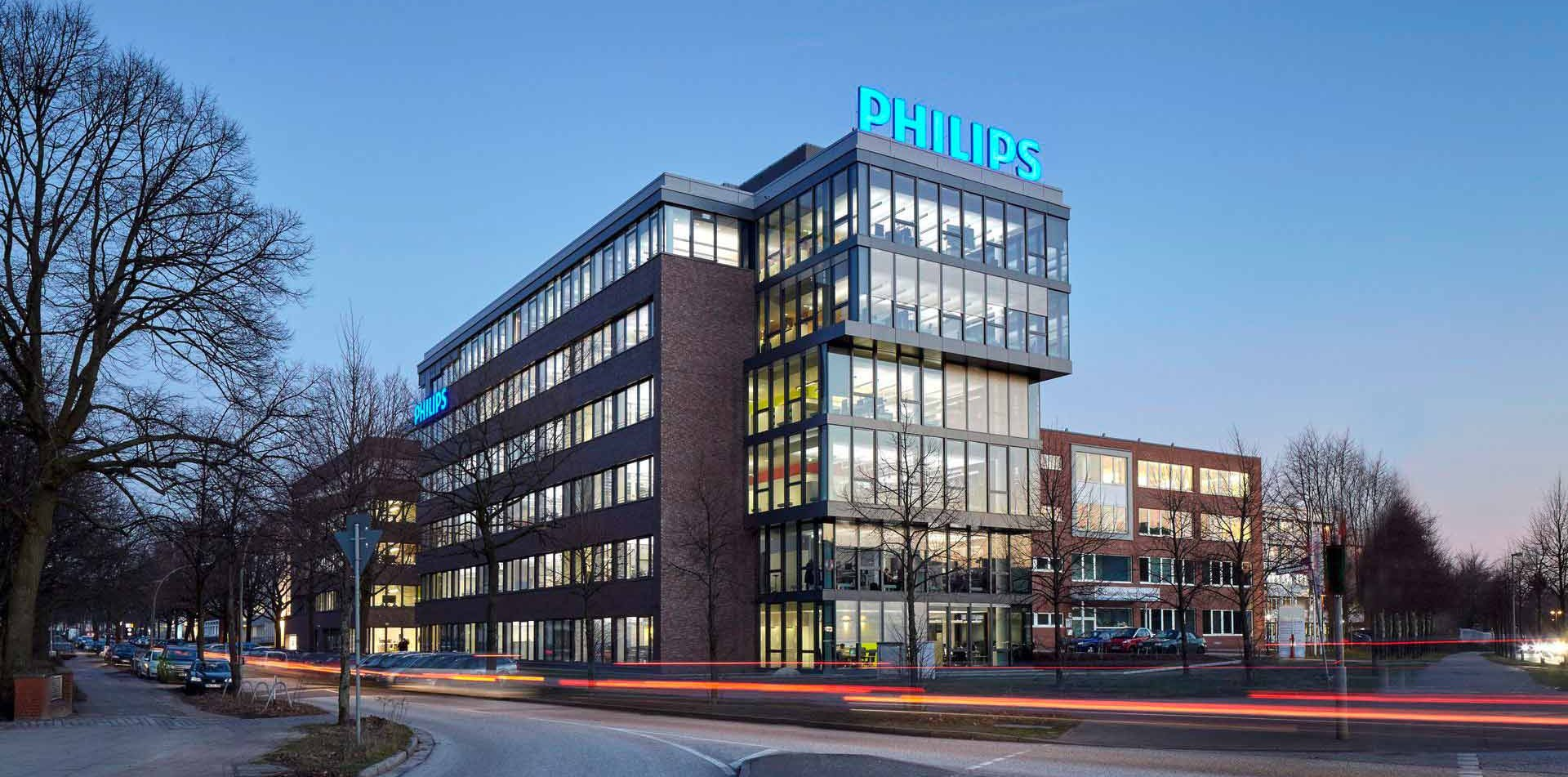 Außenansicht des Philips Headquarters in Hamburg
