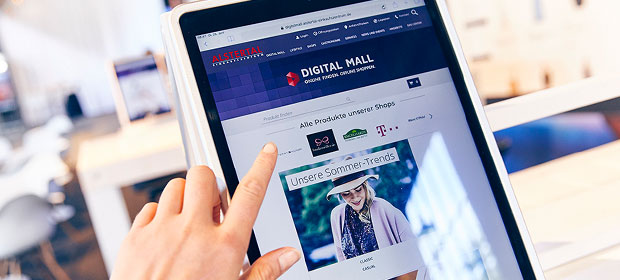 Digital Mall